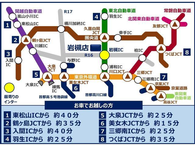 「シボレー」「シボレートレイルブレイザー」「SUV・クロカン」「埼玉県」の中古車4