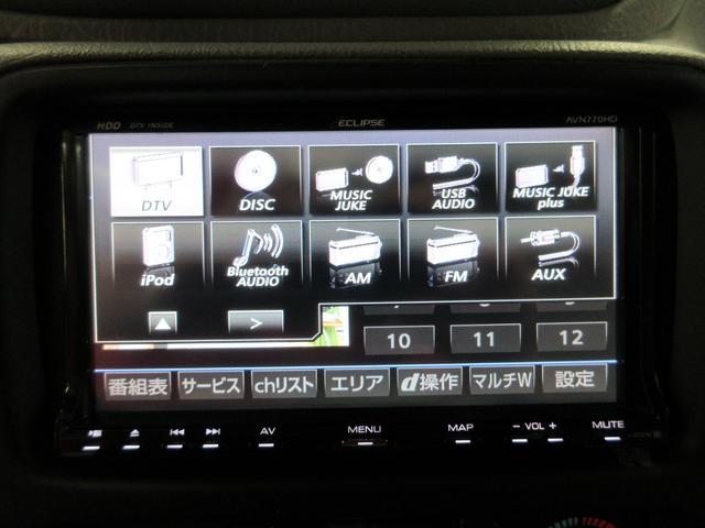 「シボレー」「シボレートレイルブレイザー」「SUV・クロカン」「埼玉県」の中古車12