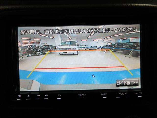 「シボレー」「シボレートレイルブレイザー」「SUV・クロカン」「埼玉県」の中古車13
