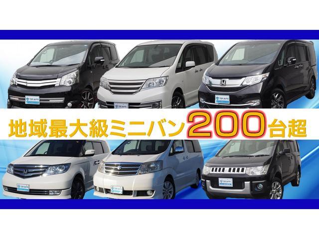 「トヨタ」「ノア」「ミニバン・ワンボックス」「埼玉県」の中古車2