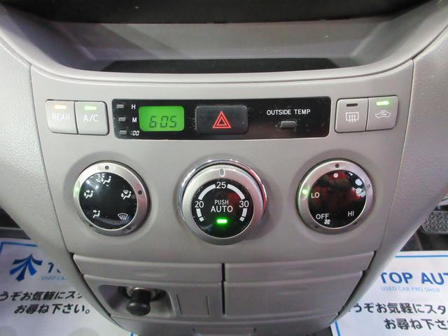 「トヨタ」「ノア」「ミニバン・ワンボックス」「埼玉県」の中古車19