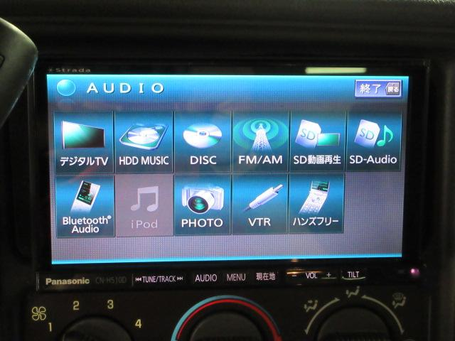 フルセグTVから各種AV機能でドライブを好きな音楽で楽しみませんか♪