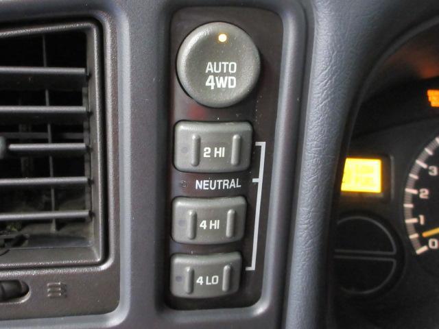 ワンボタンで切り替え可能な駆動システム♪