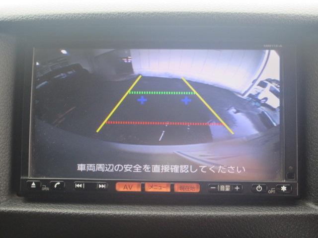 ロングプレミアムGX 低床 ワンオーナー車 日産SDナビ ワンセグ バックカメラ ETC オートライトシステム プッシュスタート インテリキー 電動格納ドアミラー タイミングチェーン車 後席クーラー(11枚目)