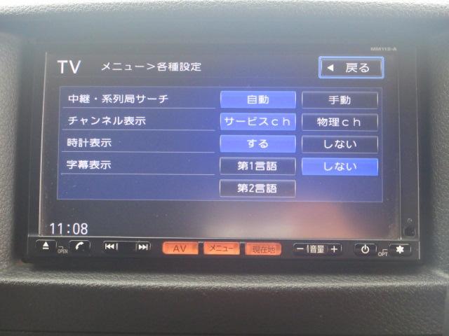 ロングプレミアムGX 低床 ワンオーナー車 日産SDナビ ワンセグ バックカメラ ETC オートライトシステム プッシュスタート インテリキー 電動格納ドアミラー タイミングチェーン車 後席クーラー(12枚目)