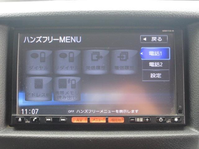 ロングプレミアムGX 低床 ワンオーナー車 日産SDナビ ワンセグ バックカメラ ETC オートライトシステム プッシュスタート インテリキー 電動格納ドアミラー タイミングチェーン車 後席クーラー(14枚目)