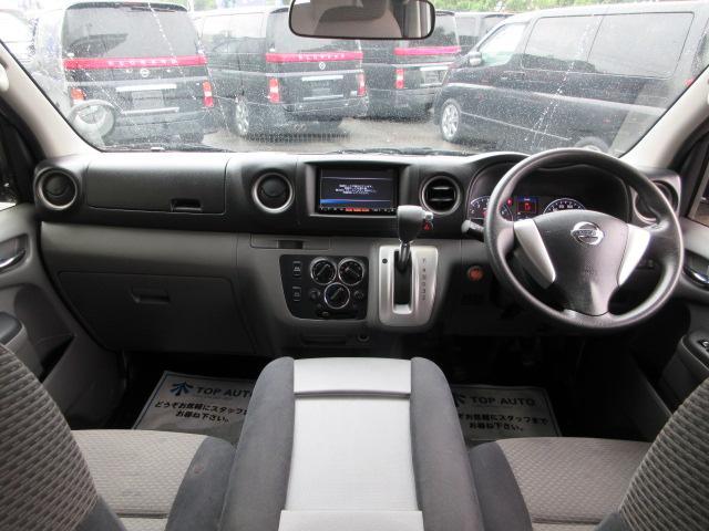 ロングプレミアムGX 低床 ワンオーナー車 日産SDナビ ワンセグ バックカメラ ETC オートライトシステム プッシュスタート インテリキー 電動格納ドアミラー タイミングチェーン車 後席クーラー(18枚目)