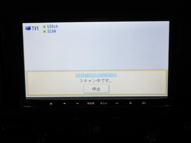 自動切り替えタイプのフルセグTV♪