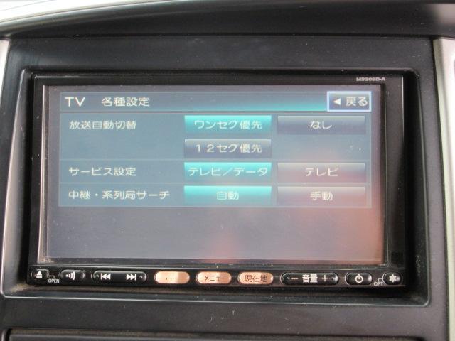 「日産」「セレナ」「ミニバン・ワンボックス」「埼玉県」の中古車13