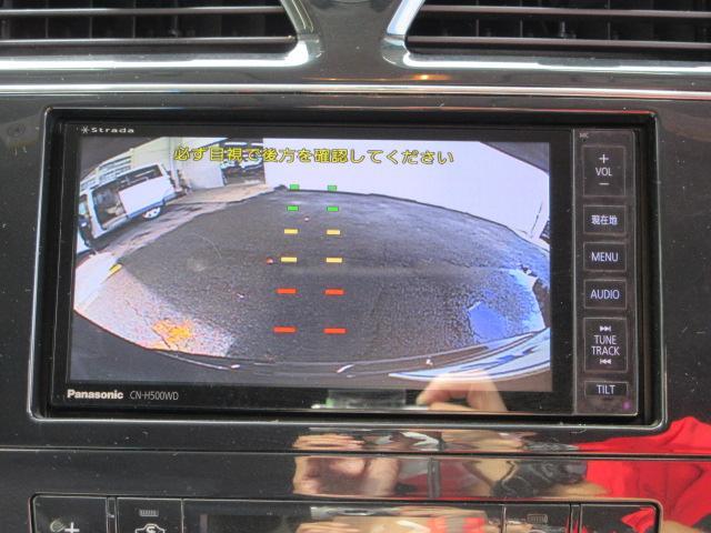 「日産」「セレナ」「ミニバン・ワンボックス」「埼玉県」の中古車14