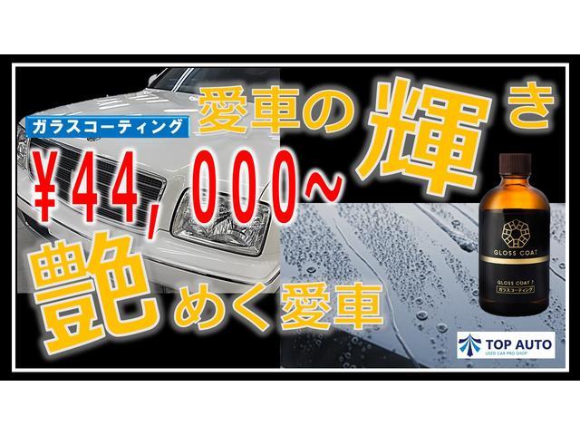 「日産」「セレナ」「ミニバン・ワンボックス」「埼玉県」の中古車22