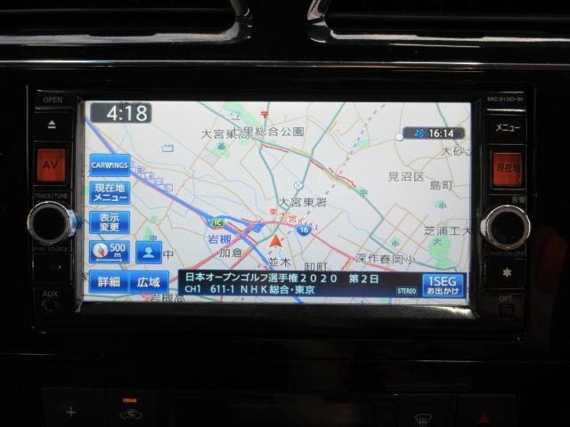 「日産」「セレナ」「ミニバン・ワンボックス」「埼玉県」の中古車11