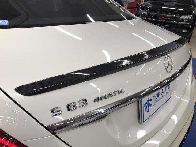 S63 AMG 4マチックロング 左H/ダイナミックPKG/ショーファーPKG/パノラミックスライディングルーフ/シルクベージュ本革/AMG鍛造20インチアルミ/AMGレッドキャリパー/ナイトビューアシスト/ディーラー記録簿17枚(8枚目)