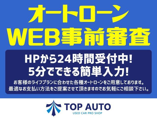 自社HPへGO★http://www.topauto.jp/で24時間事前審査可能です♪
