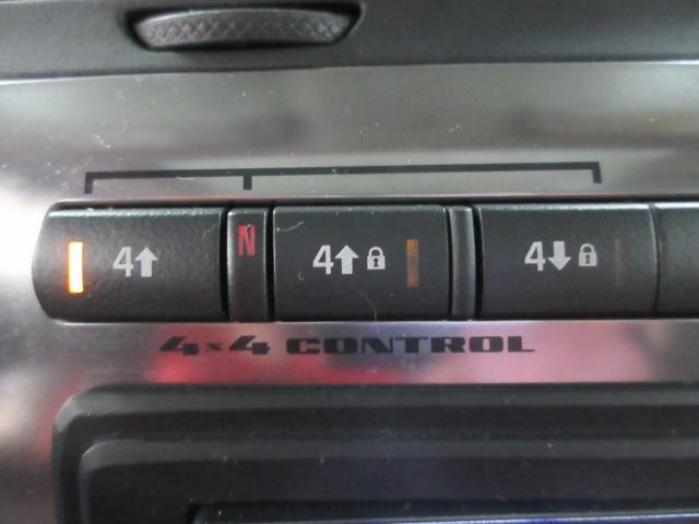 4WDシステムも操作性に優れたボタン式♪