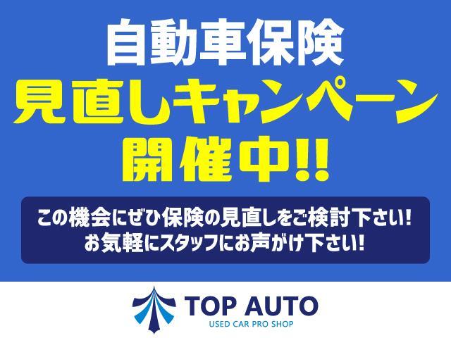 自動車保険の見直しや相談もプロ新特級AAA代理店の保険アドバイザーにお任せ下さい。もちろんご納車後の事故修理や保険修理なども、当社でご購入を頂きましたお客様のご要望に柔軟にご対応致します!!