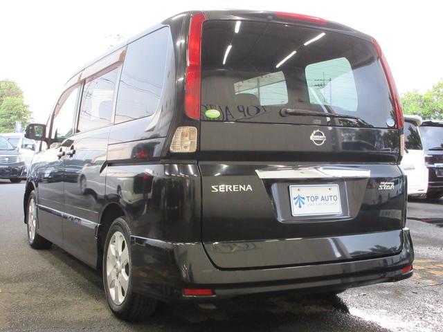 【維持費・税金・燃費】などご相談下さい!【荷物も積めて、たくさん乗れる】便利なミニバン・1BOX・ステーションWが200台以上展示です!