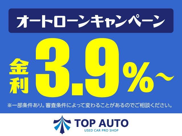 特別低金利3.9%〜でご利用いただけます♪事前審査もお気軽にご相談ください!