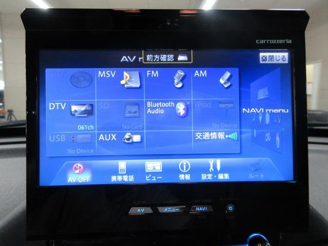 各種AV機能で楽しいドライブをサポート♪