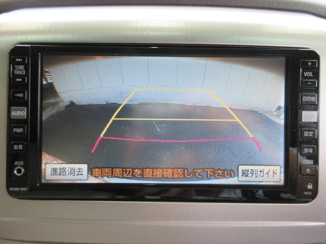 AS プライムセレクションII 後期型 ハーフレザー 両側電動スライドドア HDDナビ 後席モニター バック/フロントカメラ ETC 音楽録音 HIDライト オートライト 3列シート ウッドコンビハンドル 車内カーテン タイミングチェーン車(26枚目)