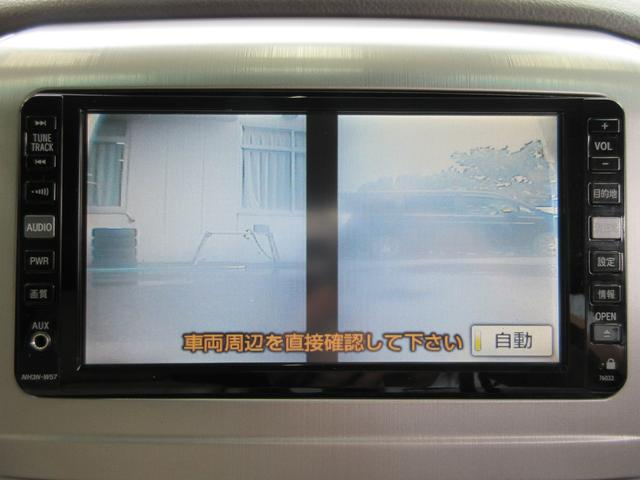 AS プライムセレクションII 後期型 ハーフレザー 両側電動スライドドア HDDナビ 後席モニター バック/フロントカメラ ETC 音楽録音 HIDライト オートライト 3列シート ウッドコンビハンドル 車内カーテン タイミングチェーン車(28枚目)