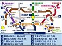 ミニバン・1BOX・ステーションW・輸入車・専門店!グループ在庫1400台以上!!