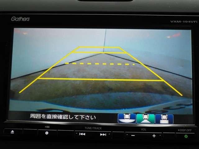 「ホンダ」「フリード」「ミニバン・ワンボックス」「神奈川県」の中古車4