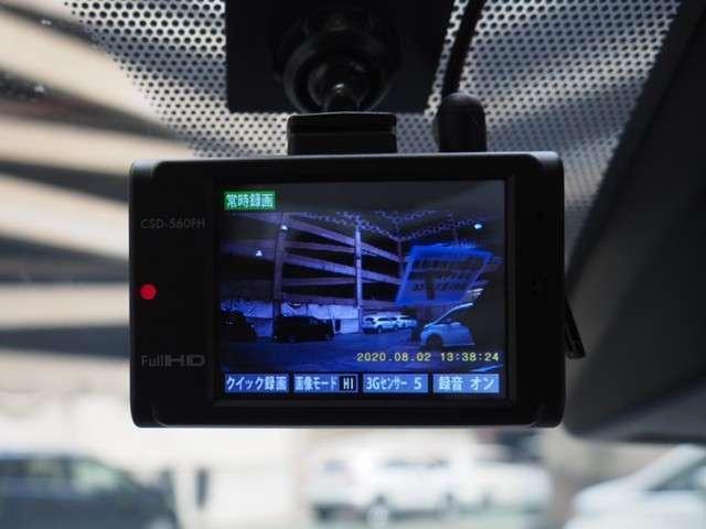 1.5 G クエロ ワンオーナー7人ドラレコリアカメラETC(2枚目)
