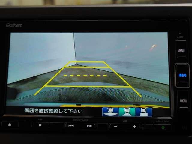 Lホンダセンシング 当社デモカードラレコメモリーナビRカメラ(10枚目)
