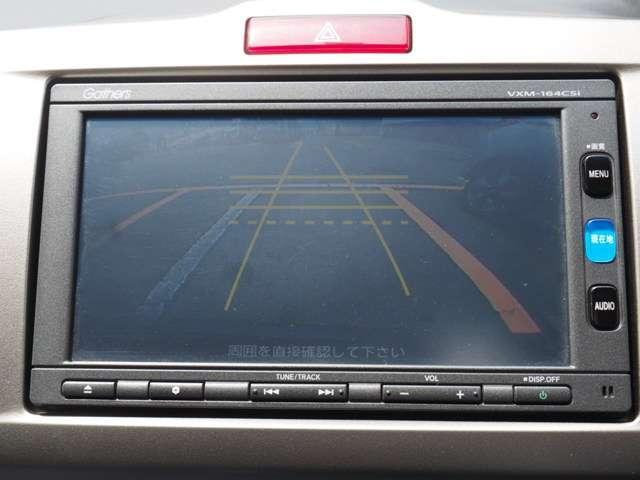 ハイブリッド プレミアムエディション メモリーナビリアカメラドアバイザーHIDヘッドライト両席エアバック両側パワースライドドアスマートキーディスチャージヘッドライトドアバイザー(3枚目)