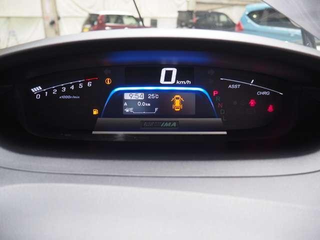 ハイブリッド プレミアムエディション メモリーナビリアカメラドアバイザーHIDヘッドライト両席エアバック両側パワースライドドアスマートキーディスチャージヘッドライトドアバイザー(9枚目)