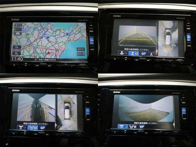 ハイブリッドアブソルート・EXホンダセンシング メモリーナビドライブレコーダーフルセグETC2.0ドアバイザースマートキートリプルゾーンコントロールフルオートエアコンコンディショナー両側パワースライドドアLEDヘッドライトフォグライト(3枚目)