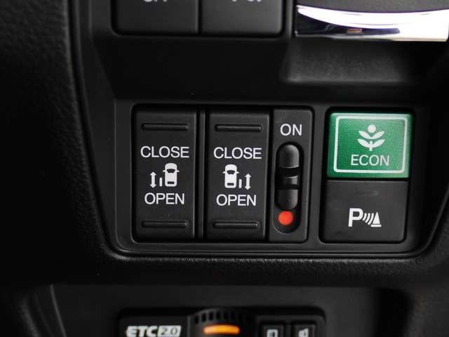 ハイブリッドアブソルート・EXホンダセンシング メモリーナビドライブレコーダーフルセグETC2.0ドアバイザースマートキートリプルゾーンコントロールフルオートエアコンコンディショナー両側パワースライドドアLEDヘッドライトフォグライト(15枚目)
