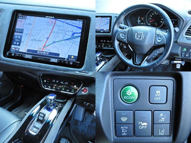 メモリーナビ(AVIC-RL901)ナビ機能・フルセグTV・バックカメラ・Bluetooth機能対応・ミリ波レーダー・衝突軽減ブレーキ・LDA装備☆