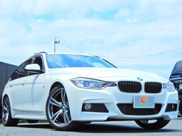 「BMW」「3シリーズ」「ステーションワゴン」「埼玉県」の中古車10