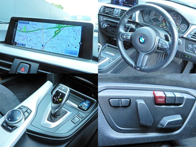 「BMW」「3シリーズ」「ステーションワゴン」「埼玉県」の中古車12
