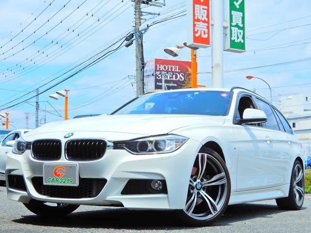 「BMW」「3シリーズ」「ステーションワゴン」「埼玉県」の中古車18