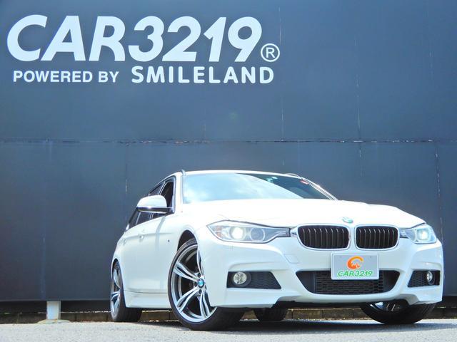 「BMW」「3シリーズ」「ステーションワゴン」「埼玉県」の中古車20