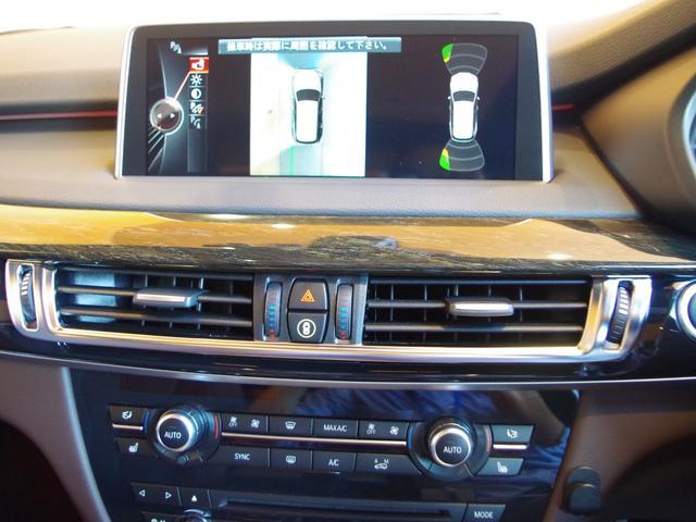 xDrive35dMスポーツ セレクトP 茶革 SR ACC(15枚目)
