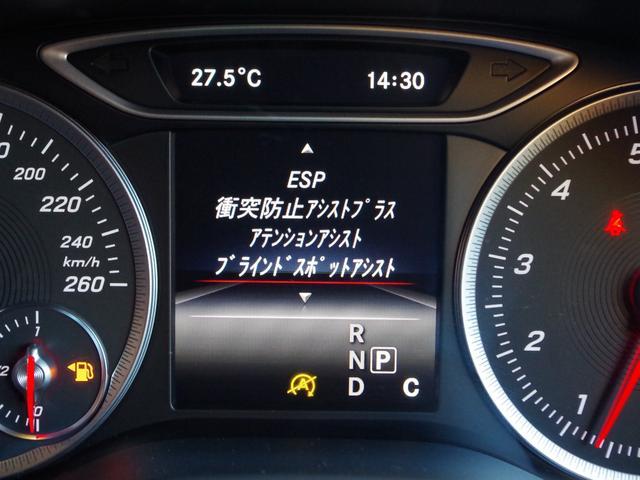 「メルセデスベンツ」「Mクラス」「コンパクトカー」「愛知県」の中古車24