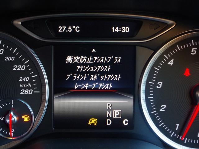 「メルセデスベンツ」「Mクラス」「コンパクトカー」「愛知県」の中古車25