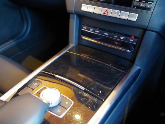 E220ブルーテックSWアバンG レーダーセーフティPKG(14枚目)