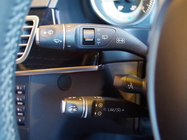 E220ブルーテックSWアバンG レーダーセーフティPKG(18枚目)