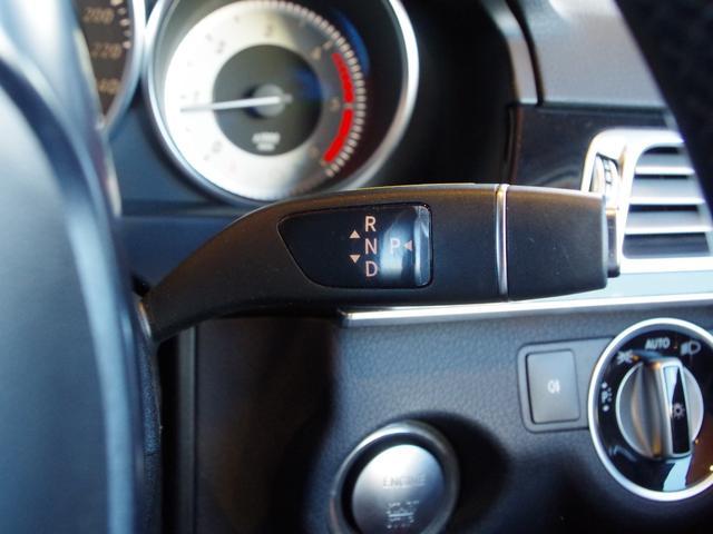 E220ブルーテックSWアバンG レーダーセーフティPKG(19枚目)