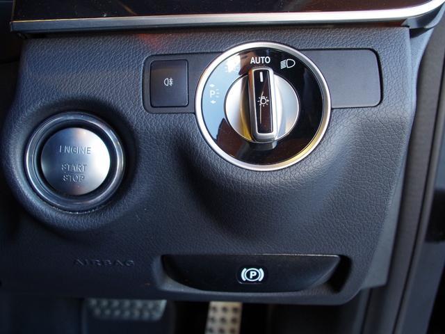 E220ブルーテックSWアバンG レーダーセーフティPKG(20枚目)
