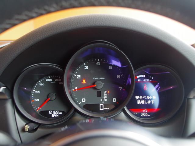 マカン ACC 衝突軽減B LKA BSM LEDライト ベージュハーフレザー 純正ナビ Bカメラ 純正19incAW パワーシートヒーター パドルシフト リモコンキー パワーバックドア ETC(22枚目)