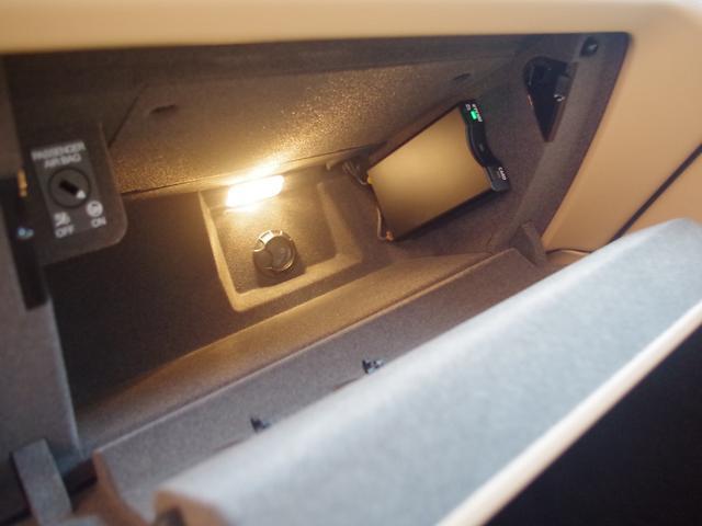 マカン ACC 衝突軽減B LKA BSM LEDライト ベージュハーフレザー 純正ナビ Bカメラ 純正19incAW パワーシートヒーター パドルシフト リモコンキー パワーバックドア ETC(33枚目)