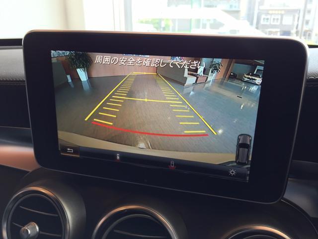 メルセデスAMG メルセデスAMG C63 S ステーションワゴン