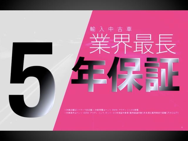 420iグランクーペMスポーツ ACC アダプティブLED(3枚目)