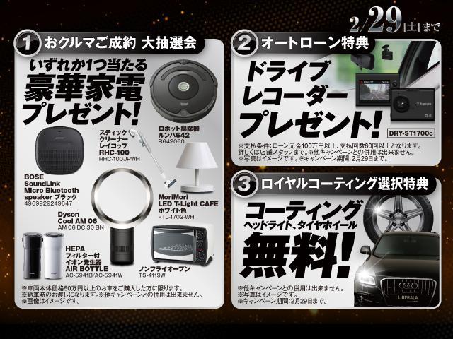 TSIハイラインACC 純正HDDナビ Bカメラ フルセグ(3枚目)